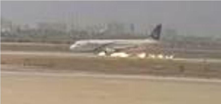 PIA gear retracted landing - 22 May 2020 - humanfactors101.com